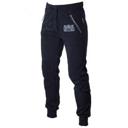 Спорт-брюки Варгградъ Тёмно-синие
